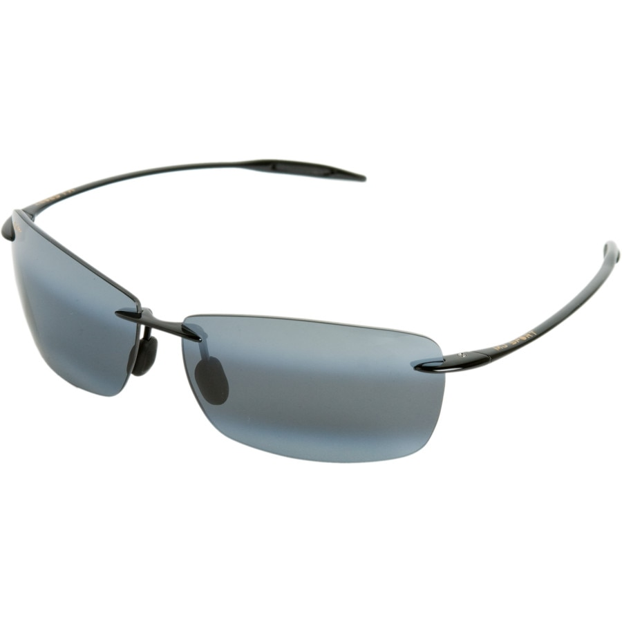 Maui jim light house sunglasses polarized for Maui jim fishing glasses