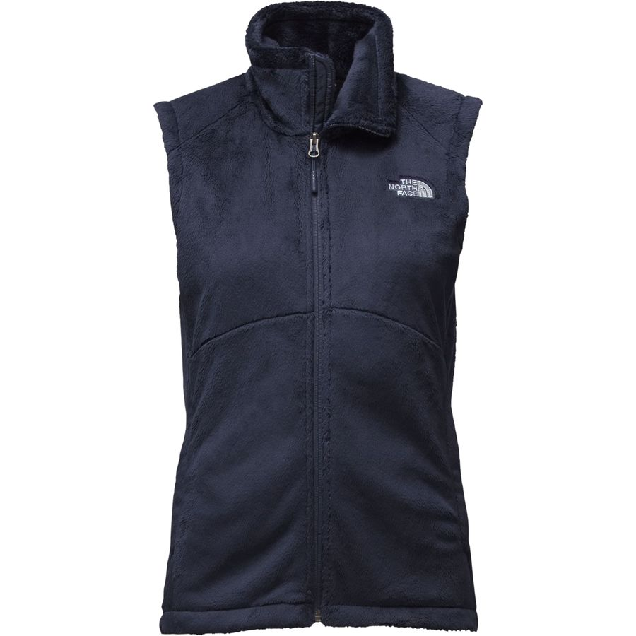 Fleece jackets are now a staple of any outdoor enthusiast's gear cache. Why? This synthetic material has some great properties for active women, such as the ability to resist moisture, retain warmth, and dry quickly. How to Choose the Best Fleece Jacket for Women There are so many different (and nice!) fleece options out there that it can.