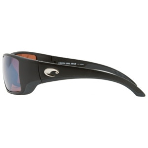 Shop for Costa Del Mar Blackfin Polarized Sunglasses - Costa 580 Glass Lens
