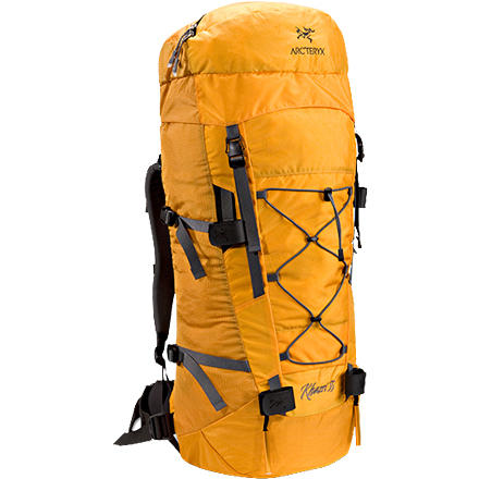 photo: Arc'teryx Khazri 55 weekend pack (3,000 - 4,499 cu in)