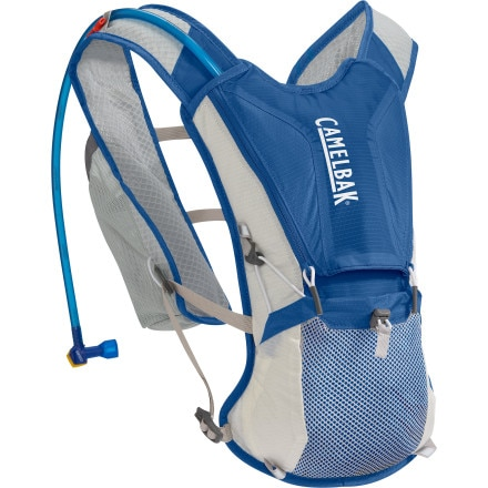photo: CamelBak Marathoner Vest