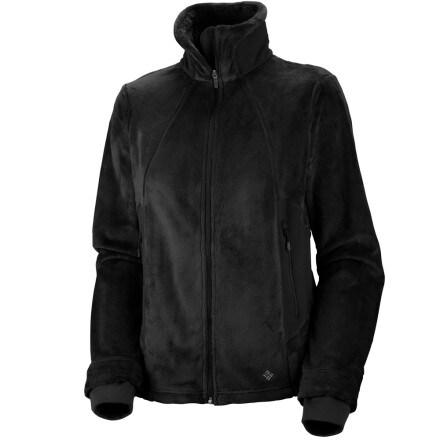 photo: Columbia Dialed In Pile Fleece Jacket fleece jacket