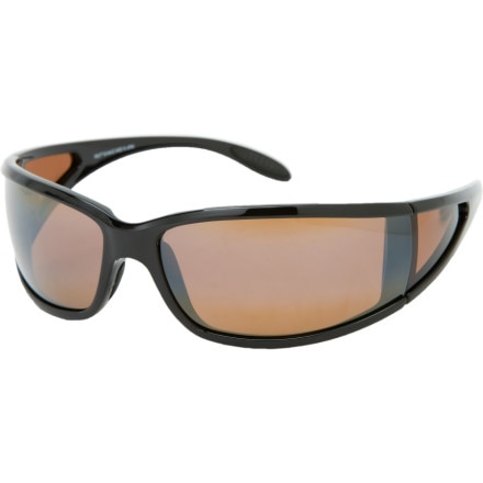 photo: Maui Jim Offshore sport sunglass