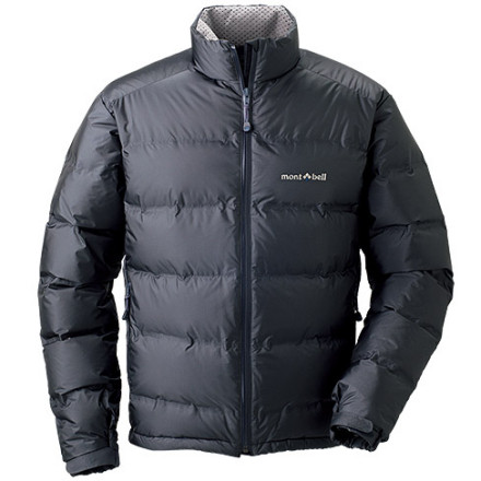 photo: MontBell Permafrost Light Down Jacket down insulated jacket