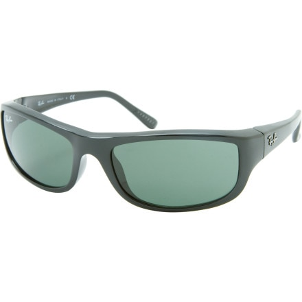 photo: Ray-Ban RB4119 sport sunglass