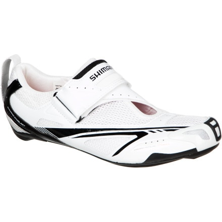 Shimano SH-TR60 Men's Shoes