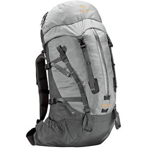 photo: Arc'teryx Bora 35 overnight pack (2,000 - 2,999 cu in)