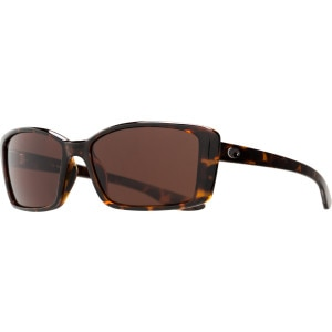 Costa Pluma Polarized Sunglasses - Costa 580 P Lens - Women's