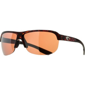 Costa Coba Polarized Sunglasses - 580 Polycarbonate Lens