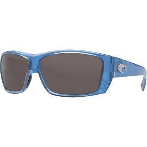 Costa Cat Cay Polarized Sunglasses - Costa 580 Polycarbonate Lens