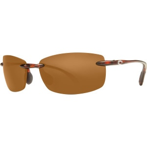 Ballast Polarized Sunglasses - Costa 580 Polycarbonate Lens