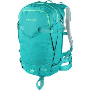 Mammut Niva Ride 20 Backpack - Women's - 1220cu in