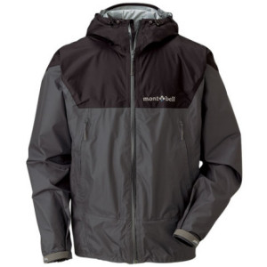 photo: MontBell Particle Jacket waterproof jacket