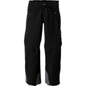 photo: Patagonia Women's Rubicon Pants snowsport pant