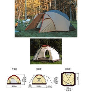photo: Snow Peak Landbreeze 6 tent/shelter