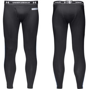 Under Armour Base 2.0 Midweight Legging - Mens