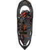 Atlas 9 Series FRS Snowshoe