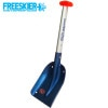 photo: Backcountry Access Traverse EXT Shovel