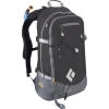 Black Diamond Covert Avalung Winter Pack - 1343-1953cu in Black, S/M