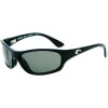Costa Del Mar Maya Polarized Sunglasses - Costa 580 Glass Lens - Women's