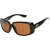 Costa Del Mar Little Harbor Polarized Sunglasses - Costa 580 Glass Lens - Women's