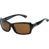 Costa Del Mar Islamorada Polarized Sunglasses - Costa 580 Glass Lens - Women's