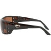 Costa Permit Polarized Sunglasses - 580 Polycarbonate Lens Side