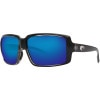 Costa Del Mar Miss Brit Polarized Sunglasses - Costa 580 Glass Lens - Women's