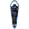 Crescent Moon Gold 15 Backcountry Snowshoe - Women's