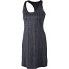 Columbia Prima Agua Dress - Women's
