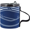 GSI Infinity Insulated Mug