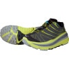 Hoka One One Stinson Evo Trail Running Shoe - Men's