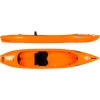 Jackson Kayaks Mini Tripper