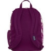 JanSport Big Student Backpack - 2100cu in Back