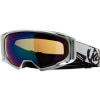 K2 Photophase Goggle - Men's