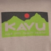 Kavu - Graphics