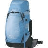 Marmot Diva 45 Backpack - Women's - 2500-2700cu in