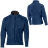 photo: Marmot Men's Supernova Jacket