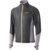 Marmot Fusion Fleece Jacket - Mens Slate Grey/Steel, XXL - HASH(0xe76a7e20)