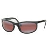 Discount Polarized Sport Sunglasses