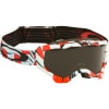 Oakley Twisted Snow