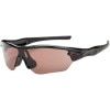 Oakley Radar Edge Polarized Women's Sunglasses