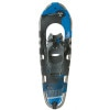 Tubbs Journey Snowshoes