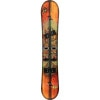 Voile Artisan Splitboard