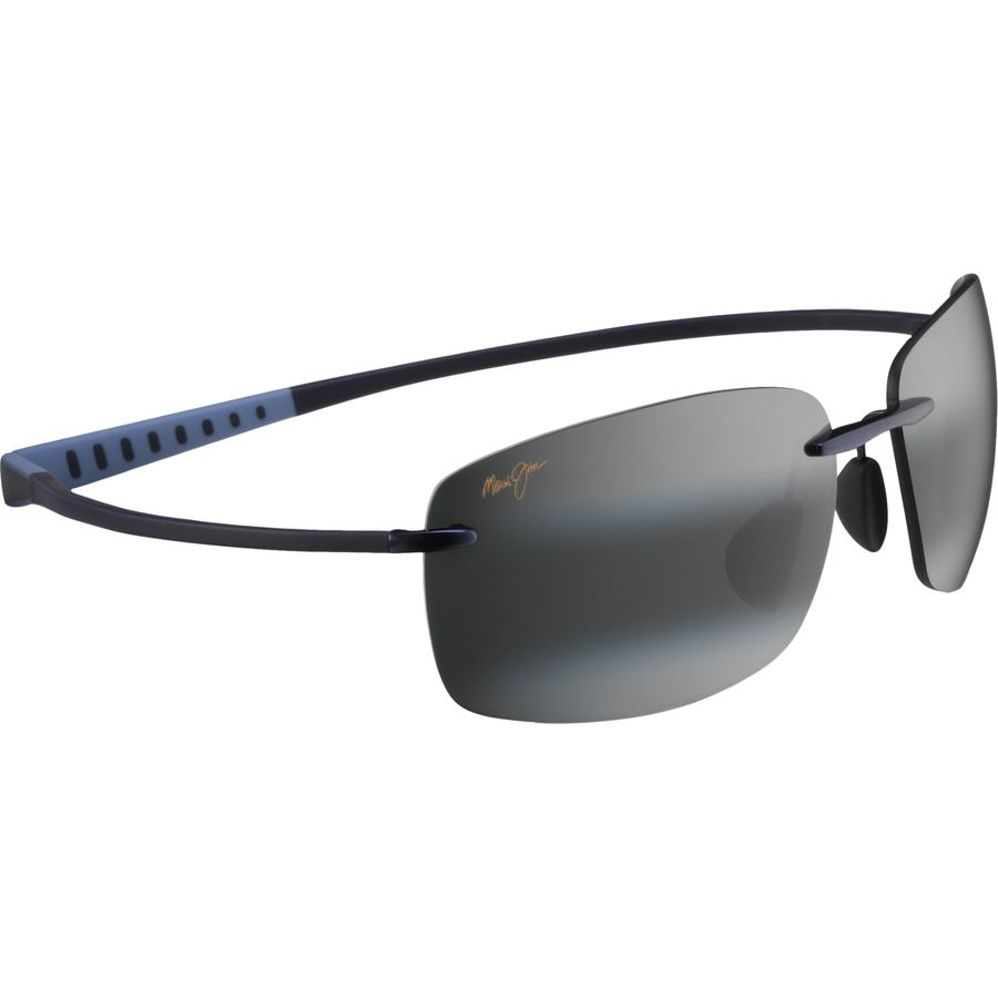 Maui jim kumu polarized sunglasses for Maui jim fishing glasses