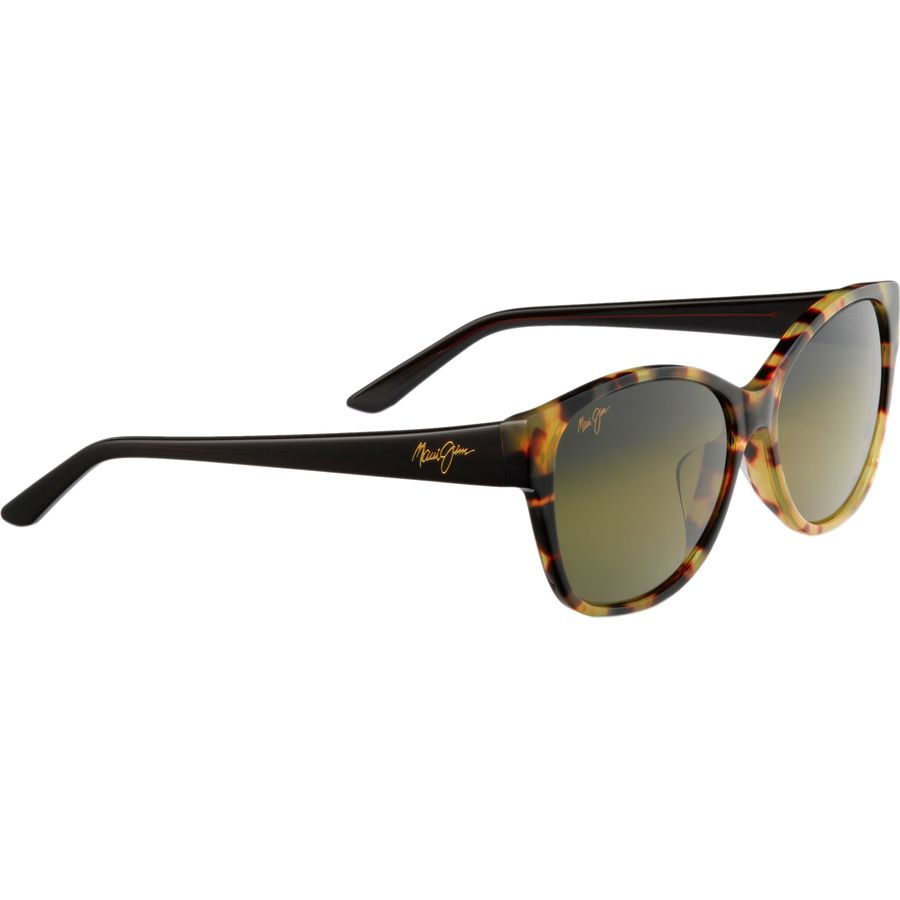 Maui jim summer time polarized sunglasses women 39 s for Maui jim fishing glasses