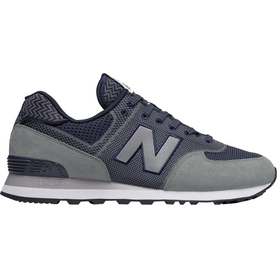 new balance engineered