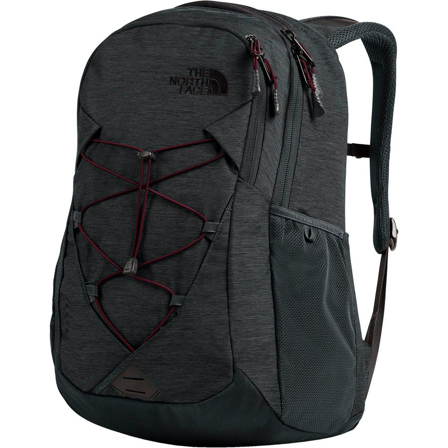 5d4169638 The North Face Jester 28L Backpack - Women's