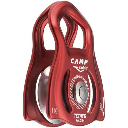 CAMP USA Tethys Small Mobile Pulley