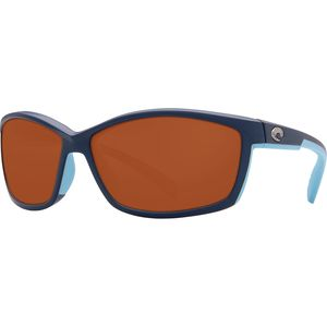 Costa Manta Polarized 580P Sunglasses - Women's